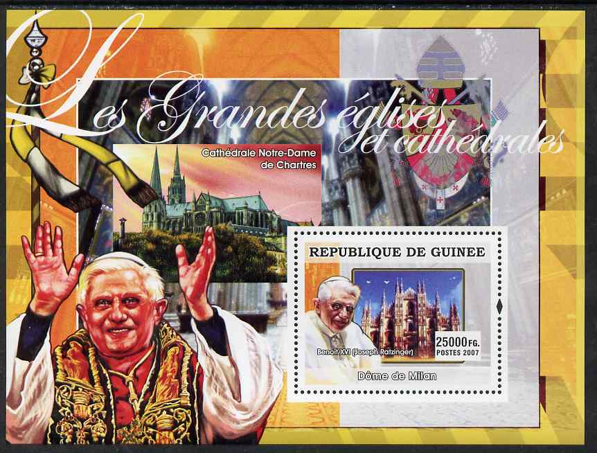 Guinea - Conakry 2007 Churches & Popes (Benedict & Milan) perf souvenir sheet unmounted mint