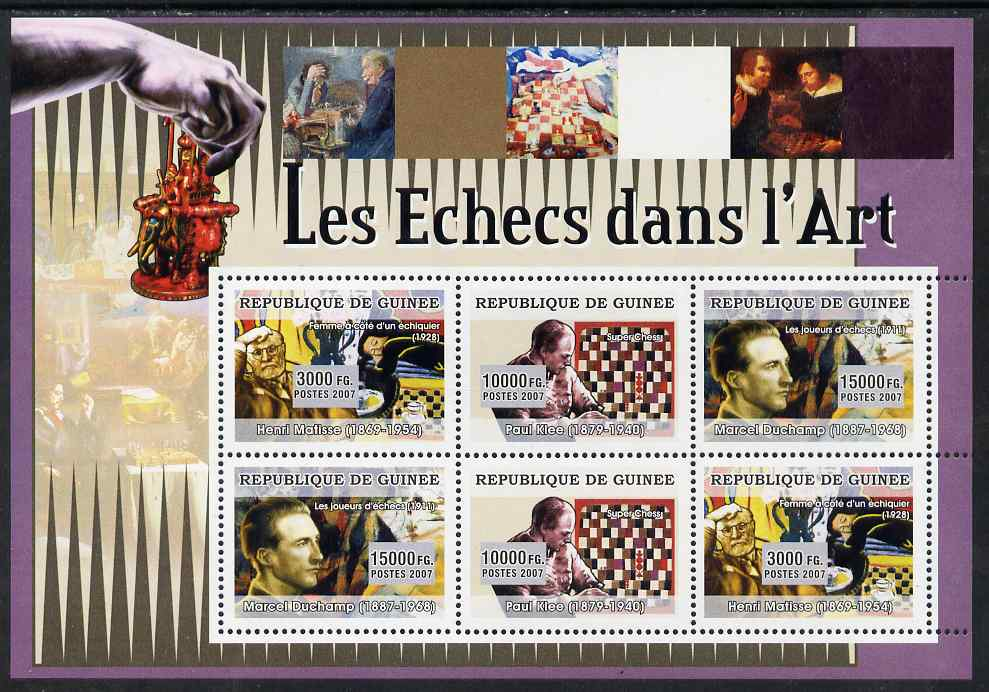 Guinea - Conakry 2007 Chess in Art perf sheetlet containing 6 values (2 sets of 3) unmounted mint