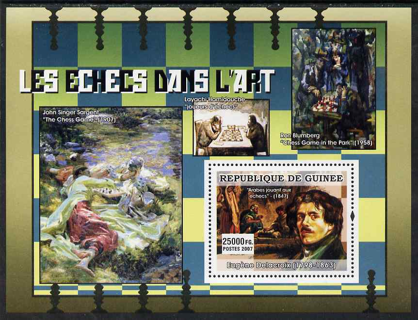 Guinea - Conakry 2007 Chess in Art (Delacroix, John Singer Sargent & Blumberg) perf souvenir sheet unmounted mint