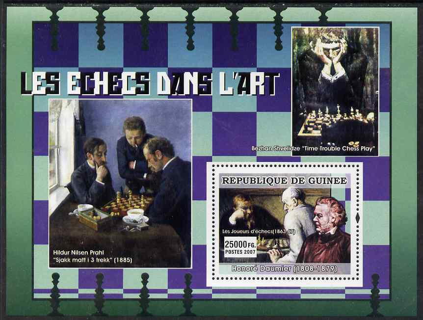 Guinea - Conakry 2007 Chess in Art (Daumier, Prahl & Shvelidze) perf souvenir sheet unmounted mint
