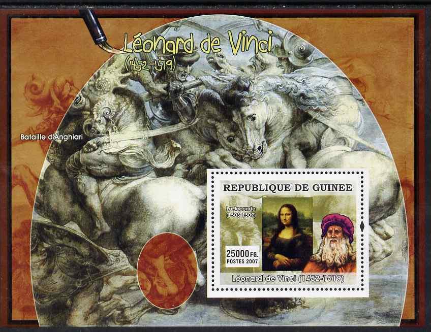 Guinea - Conakry 2007 Italian Painters (Leonardo da Vinci) perf souvenir sheet unmounted mint