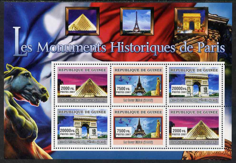 Guinea - Conakry 2007 Monuments of Paris perf sheetlet containing 6 values (2 sets of 3) unmounted mint