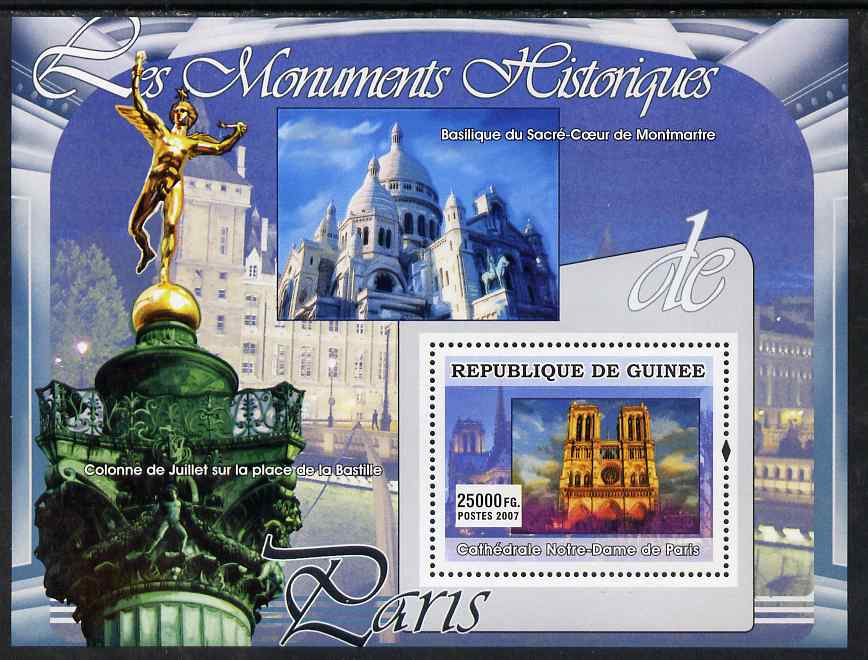 Guinea - Conakry 2007 Monuments of Paris (Notre Dame) perf souvenir sheet unmounted mint