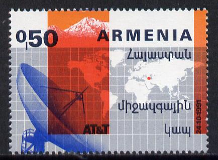 Armenia 1992 Telephone System unmounted mint SG 250
