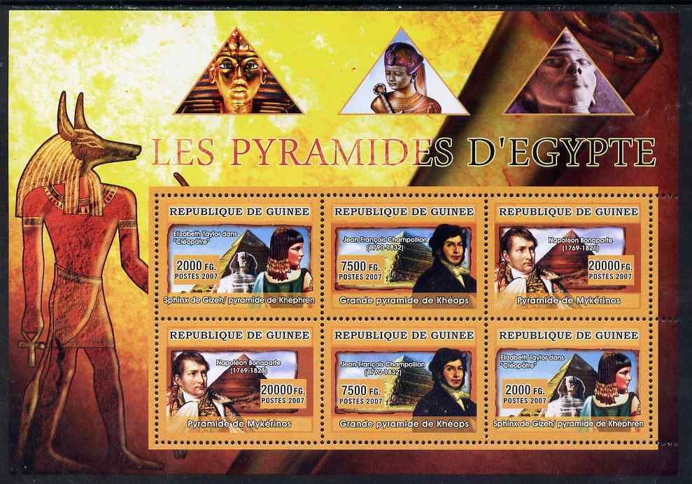 Guinea - Conakry 2007 Pyramids of Egypt perf sheetlet containing 6 values (2 sets of 3) unmounted mint