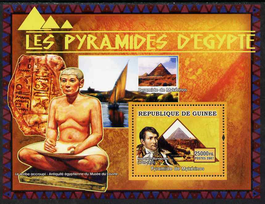 Guinea - Conakry 2007 Pyramids of Egypt (Napoleon & Scribe from the Louvre) perf souvenir sheet unmounted mint