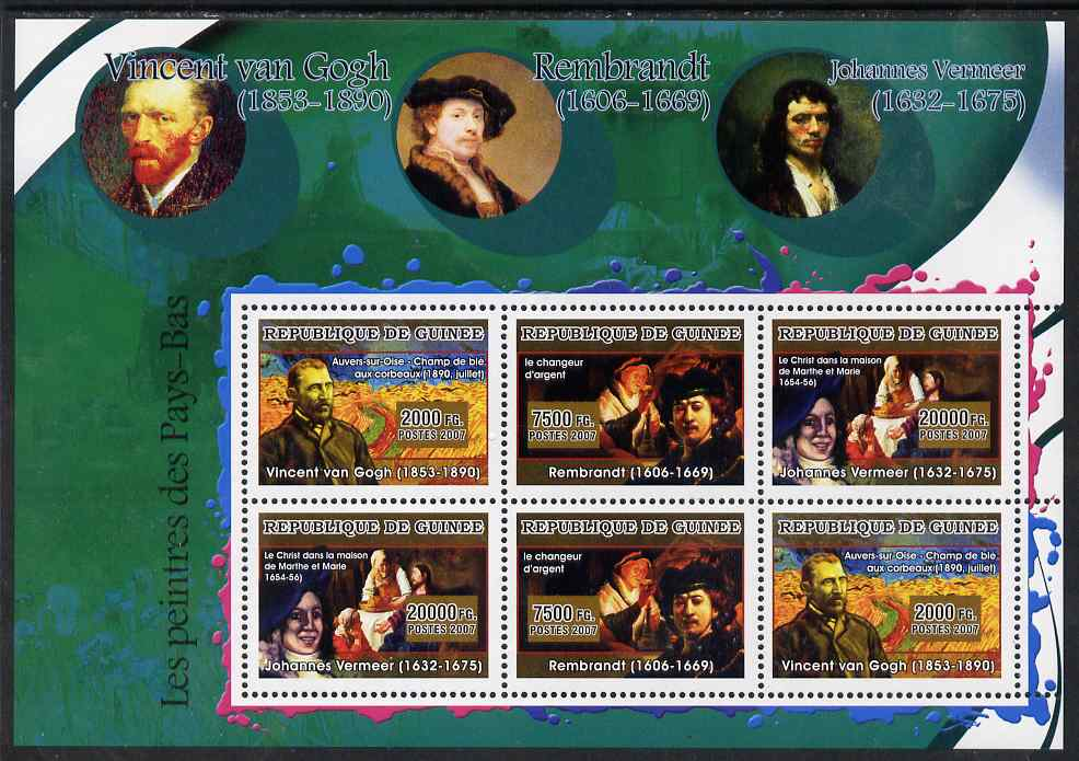 Guinea - Conakry 2007 Dutch Painters perf sheetlet containing 6 values (2 sets of 3) unmounted mint