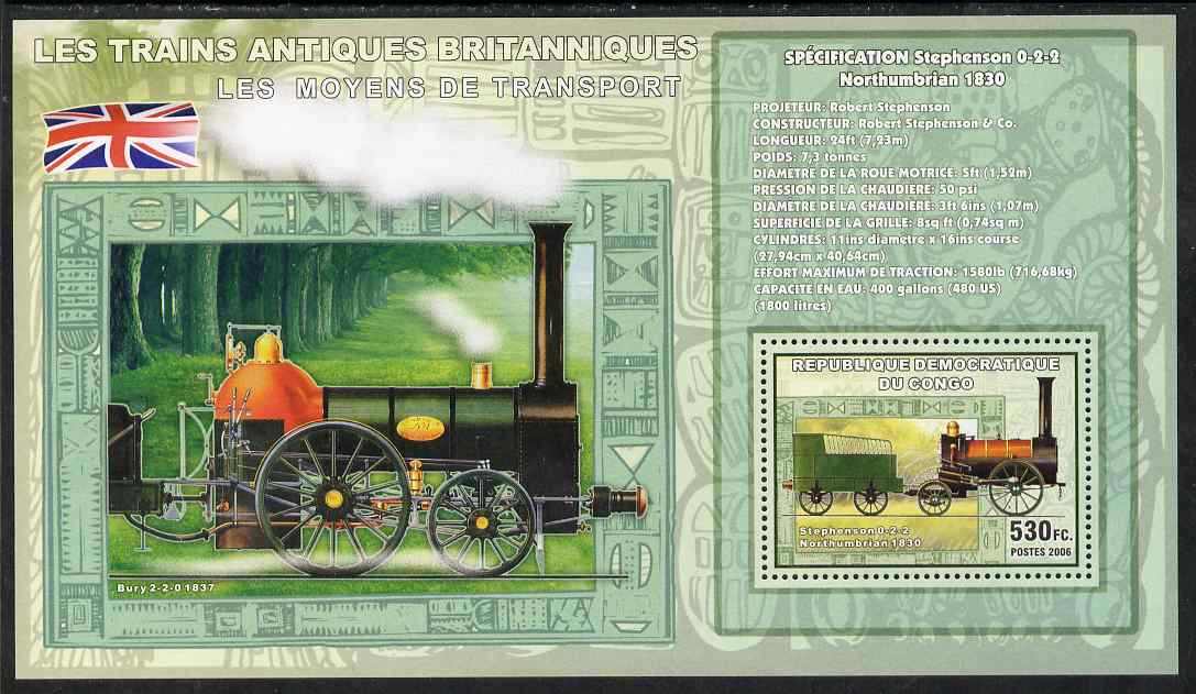 Congo 2006 Transport - British Steam Locos #2 - Stephenson 0-2-2 & Bury 2-2-0 perf souvenir sheet unmounted mint