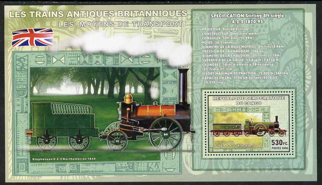 Congo 2006 Transport - British Steam Locos #3 - Stirling 8ft Single 4-2-2 & Stephenson 0-2-2 perf souvenir sheet unmounted mint