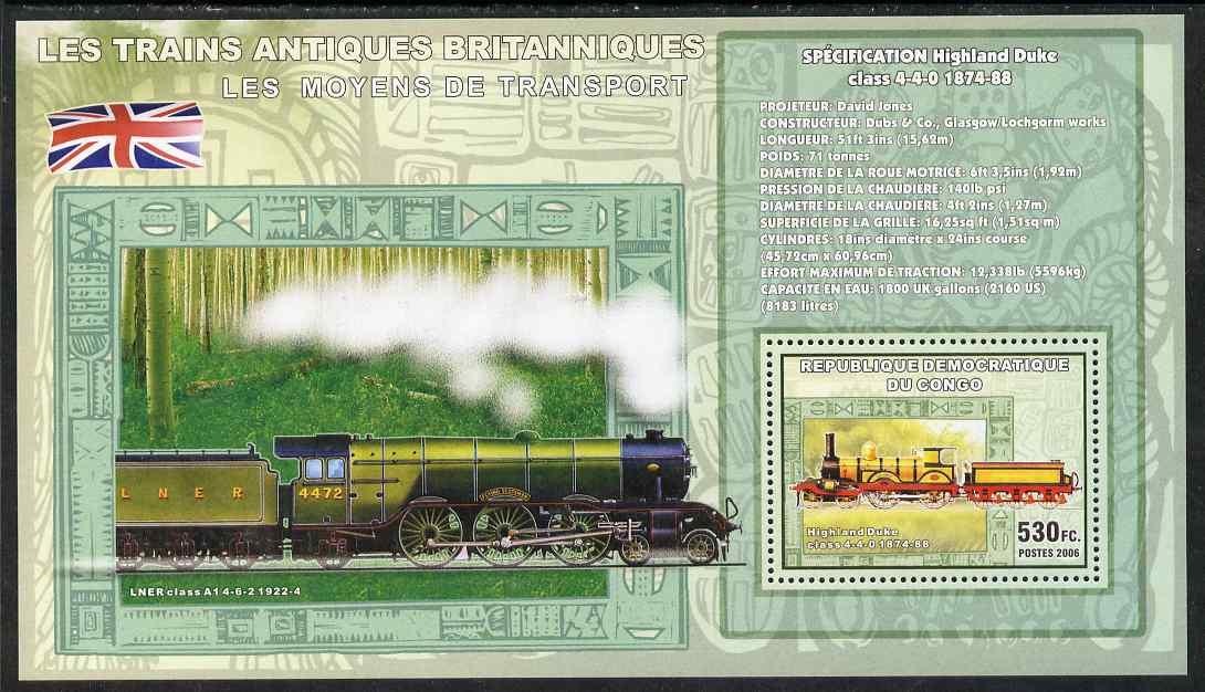 Congo 2006 Transport - British Steam Locos #4 - Highland Duke 4-4-0 & LNER 4-6-2 Flying Scotsman perf souvenir sheet unmounted mint