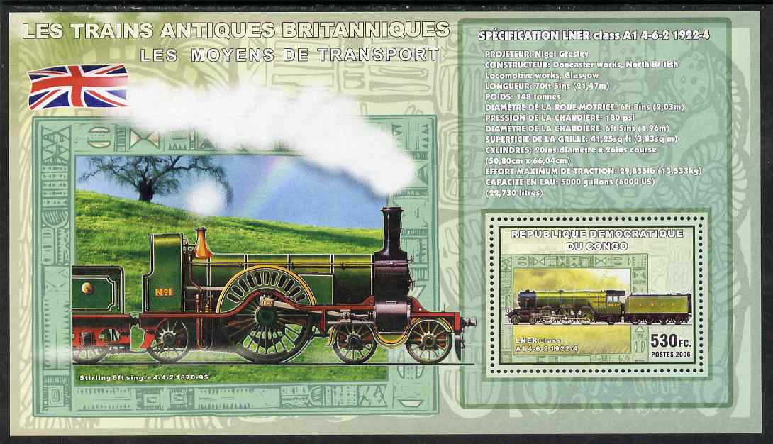 Congo 2006 Transport - British Steam Locos #5 - LNER 4-6-2 Flying Scotsman & Stirling 8ft Single 4-2-2 perf souvenir sheet unmounted mint