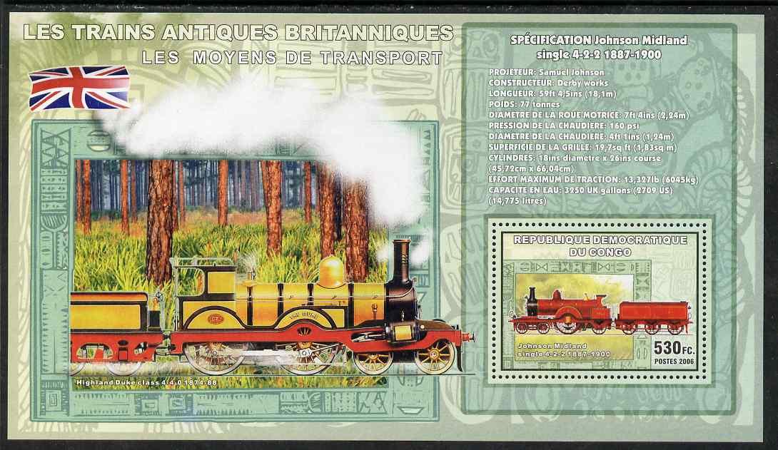 Congo 2006 Transport - British Steam Locos #6 - Johnson Single 4-2-2 & Highland Duke 4-4-0 perf souvenir sheet unmounted mint