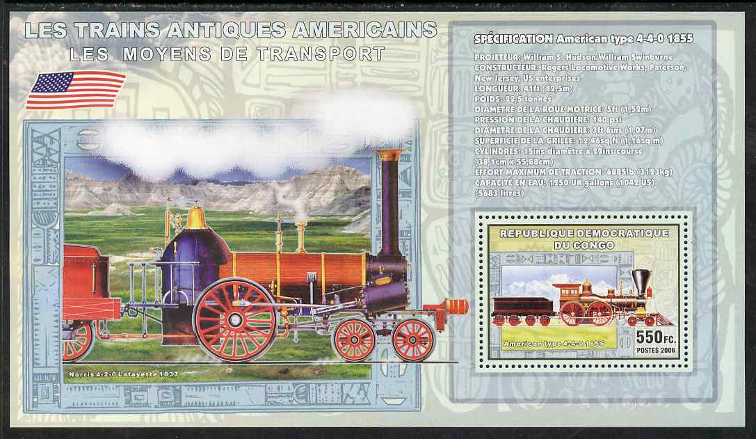 Congo 2006 Transport - American Steam Locos (American Type 4-4-0 & Norris 4-2-0) perf souvenir sheet unmounted mint