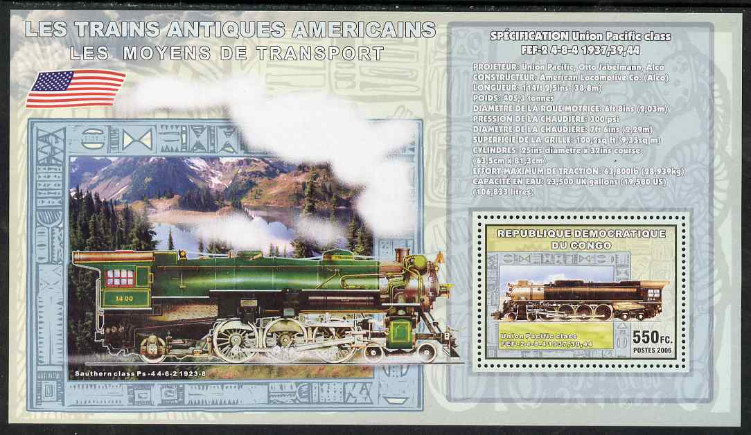 Congo 2006 Transport - American Steam Locos (Union Pacific 4-8-4 & Southern Class 4-6-2) perf souvenir sheet unmounted mint