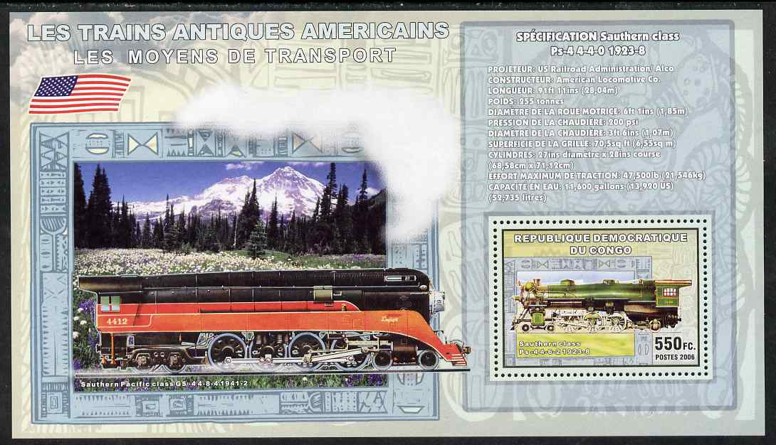 Congo 2006 Transport - American Steam Locos (Southern Class 4-6-2 & Southern Pacific 4-8-4) perf souvenir sheet unmounted mint