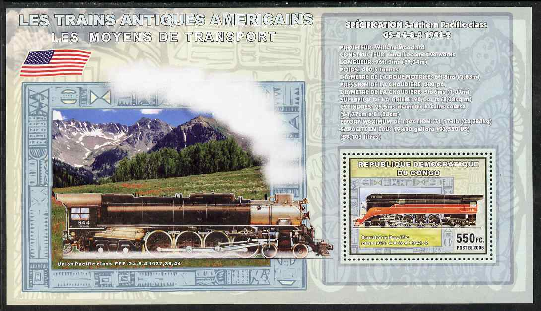 Congo 2006 Transport - American Steam Locos (Southern Pacific 4-8-4 & Union Pacific 4-8-4) perf souvenir sheet unmounted mint