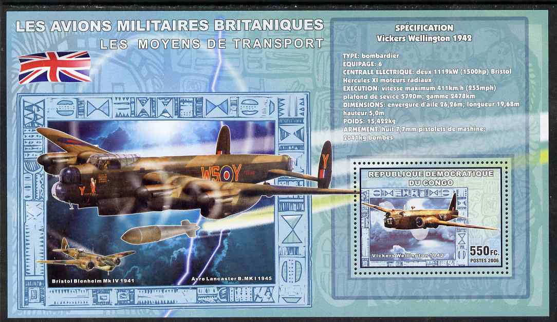 Congo 2006 Transport - British Military Aircraft (Bristol Wellington, Blenheim & Lancaster) perf souvenir sheet unmounted mint