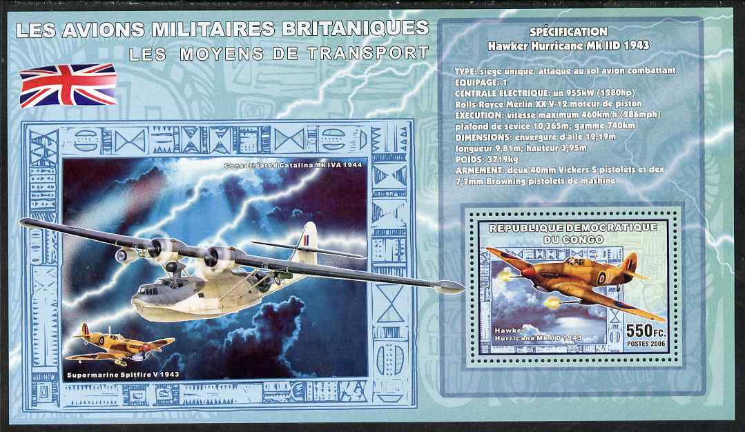 Congo 2006 Transport - British Military Aircraft (Hurricane, Spitfire & Catalina) perf souvenir sheet unmounted mint