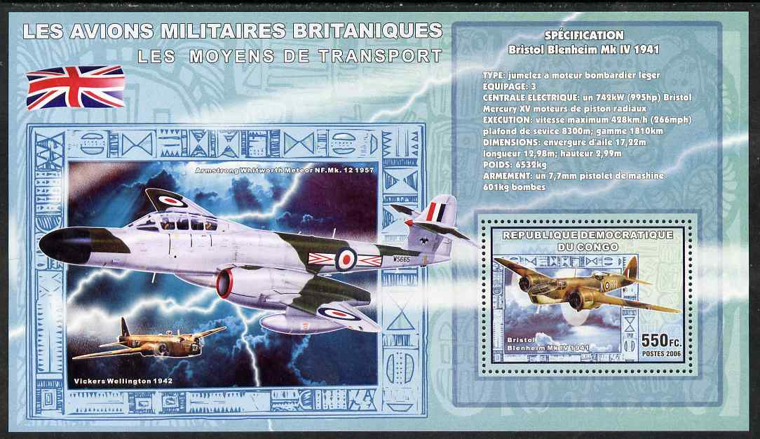 Congo 2006 Transport - British Military Aircraft (Bristol Blenheim, Meteor ( Wellington) perf souvenir sheet unmounted mint