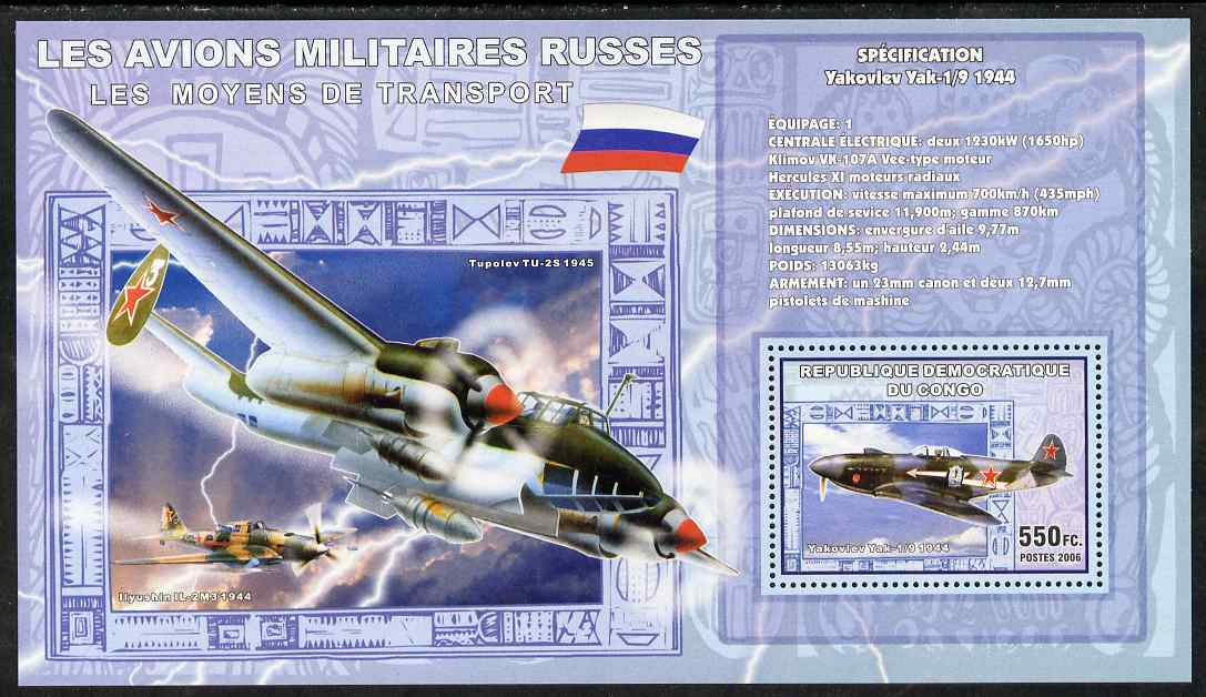 Congo 2006 Transport - Russian Military Aircraft (Yakovlev) perf souvenir sheet unmounted mint