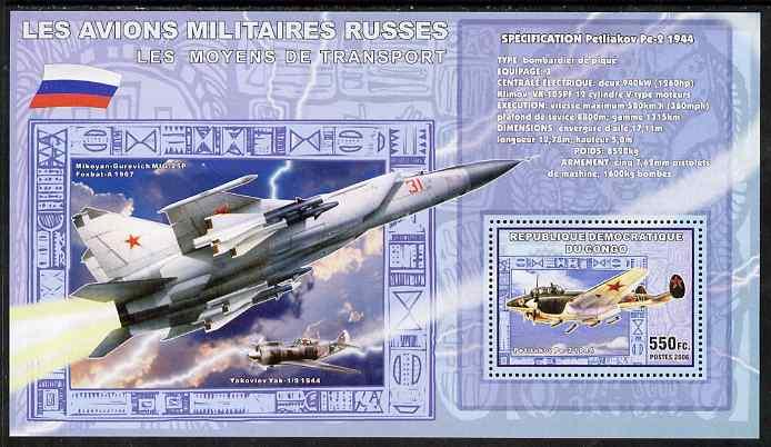 Congo 2006 Transport - Russian Military Aircraft (Petliakov) perf souvenir sheet unmounted mint