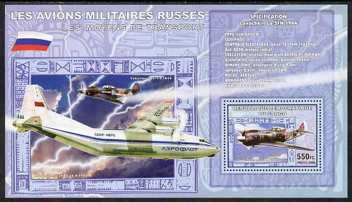 Congo 2006 Transport - Russian Military Aircraft (Lavochkin) perf souvenir sheet unmounted mint