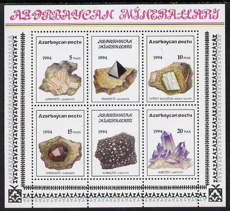 Azerbaijan 1994 Minerals m/sheet containing set of 4 plus 2 labels unmounted mint