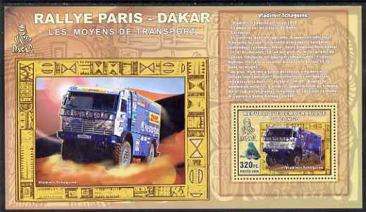 Congo 2006 Transport - Paris-Dakar Rally (Trucks - Vladimir Tchaguine) perf souvenir sheet unmounted mint