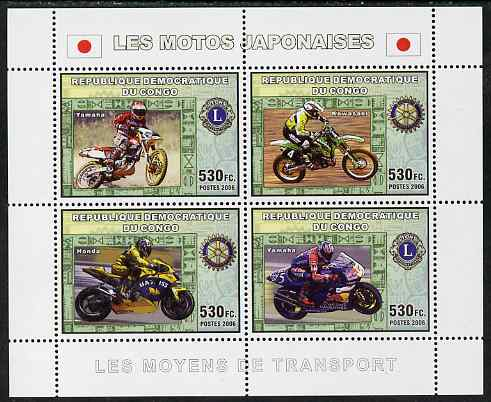 Congo 2006 Transport - Japanese Motorcycles perf sheetlet containing 4 values unmounted mint
