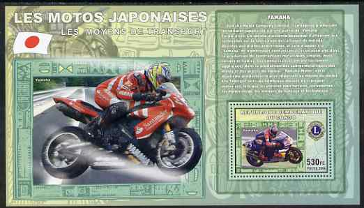Congo 2006 Transport - Japanese Motorcycles (Yamaha with Lions Int Logo) perf souvenir sheet unmounted mint