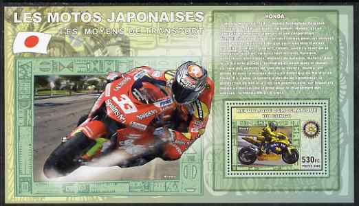 Congo 2006 Transport - Japanese Motorcycles (Honda with Rotary Logo) perf souvenir sheet unmounted mint