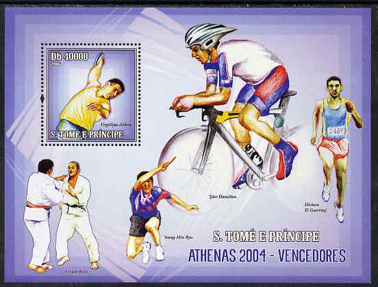 St Thomas & Prince Islands 2006 Athens Olympic Games Winners (Virgilijus Alekna) perf souvenir sheet unmounted mint, Mi BL 534