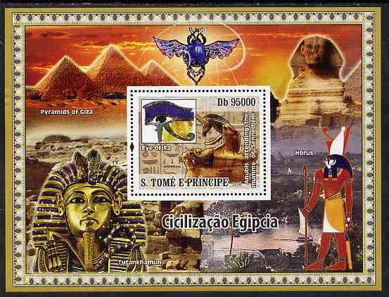 St Thomas & Prince Islands 2008 Civilisations of Egypt perf souvenir sheet unmounted mint