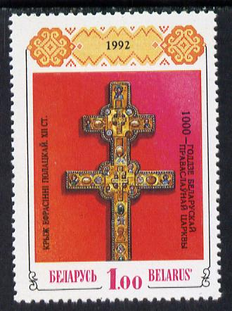 Belarus 1992 Orthodox Church opt on Double Cross, SG 6 unmounted mint*