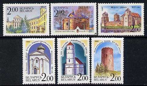 Belarus 1992 Churches set of 6, SG 8-13 unmounted mint*