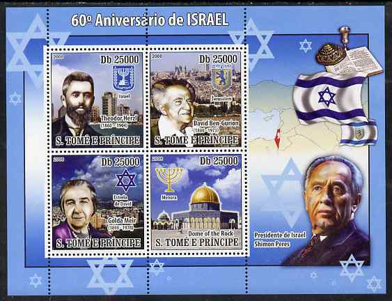 St Thomas & Prince Islands 2008 60th Anniversary of Israel perf sheetlet containing 4 values unmounted mint