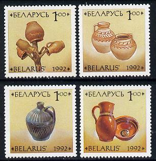 Belarus 1992 Pottery set of 4, SG 40-43 unmounted mint*
