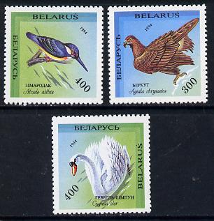 Belarus 1994 Birds set of 3 (Swan, Eagle & Kingfisher) unmounted mint SG 86-88*