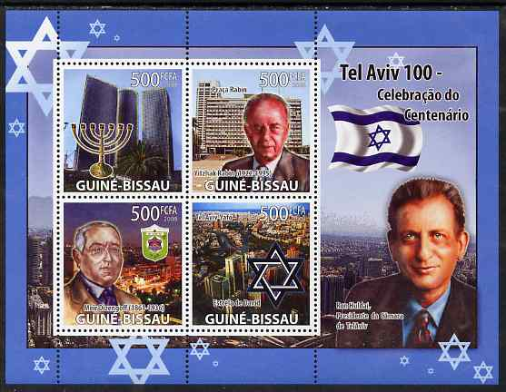 Guinea - Bissau 2008 Centenary of Tel Aviv perf sheetlet containing 4 values unmounted mint