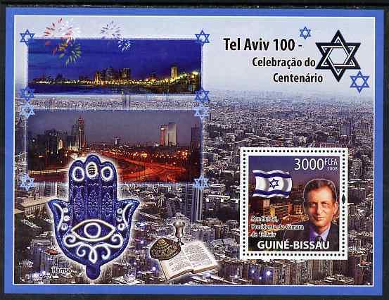 Guinea - Bissau 2008 Centenary of Tel Aviv perf souvenir sheet unmounted mint