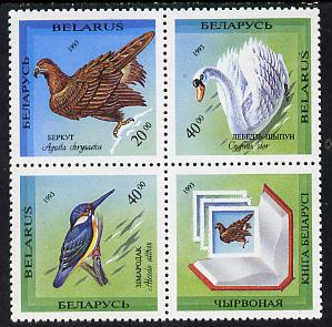 Belarus 1994 Birds set of 3 (Swan, Eagle & Kingfisher) in se-tenant block of 4 with label unmounted mint, SG 69-71