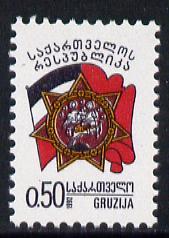 Georgia 1993 Arms & Flag, SG 62*