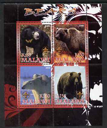 Malawi 2008 Bears perf sheetlet containing 4 values, each with Scout logo unmounted mint