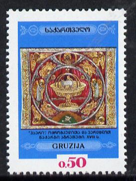 Georgia 1993 Golden Fresco SG 63*, stamps on arts   jewellry
