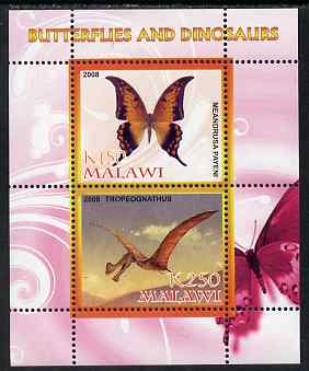 Malawi 2008 Butterflies & Dinosaurs #5 perf sheetlet containing 2 values unmounted mint