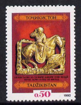 Tadjikistan 1992 Hunter in Gold relief unmounted mint, SG 1*