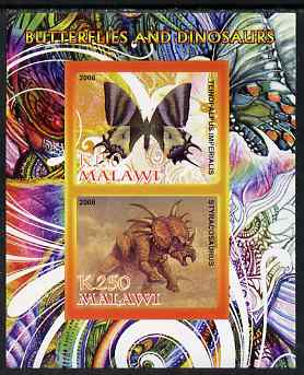Malawi 2008 Butterflies & Dinosaurs #7 imperf sheetlet containing 2 values unmounted mint