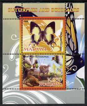 Malawi 2008 Butterflies & Dinosaurs #8 perf sheetlet containing 2 values unmounted mint