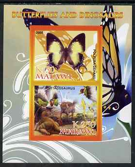 Malawi 2008 Butterflies & Dinosaurs #8 imperf sheetlet containing 2 values unmounted mint