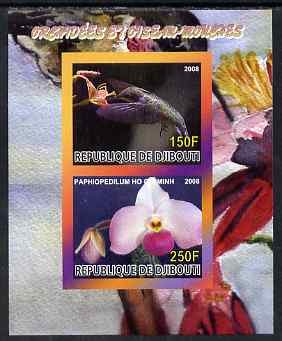 Djibouti 2008 Hummingbirds & Orchids #1 imperf sheetlet containing 2 values unmounted mint